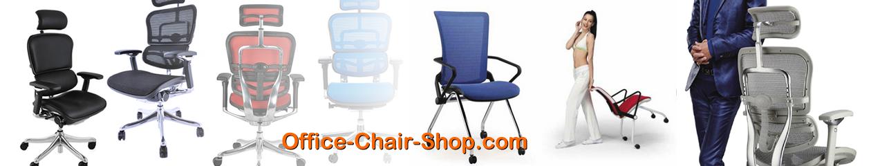 Office Chair Shop Office Chair Shop Buy Office Chairs